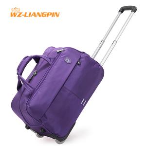 王子坊新品拉杆包男女可折叠旅行箱包大容量旅行袋防水旅游包