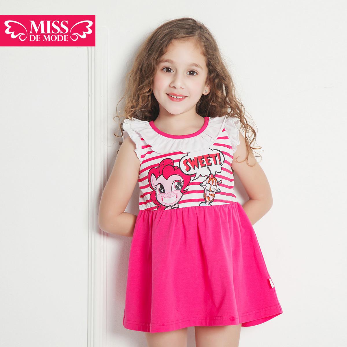 摩登小姐女童條紋連衣裙
