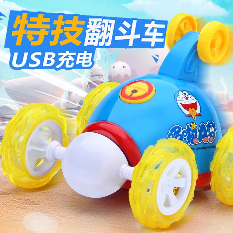 Выгода метр думпкар пульт машина ребенок перезаряжаемые поворот рулон специальный умение автомобиль электрический шаг игрушка автомобиль мальчик дистанционное управление автомобиль