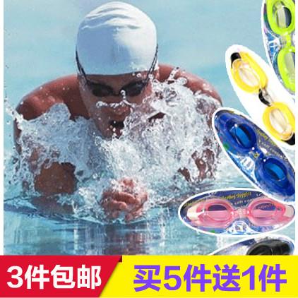 高清防霧成人女士青少年透明泳鏡兒童小孩潛水眼鏡游泳套裝帶耳塞