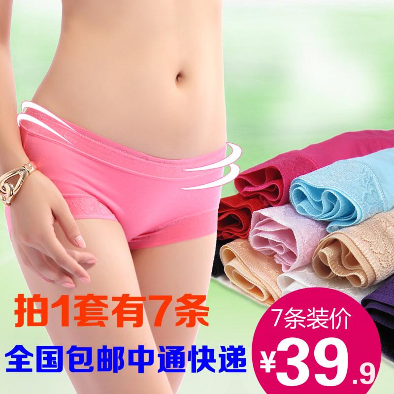 7条装星期竹炭纤维女性感大码透气无痕透气纯色女式平角内裤包邮