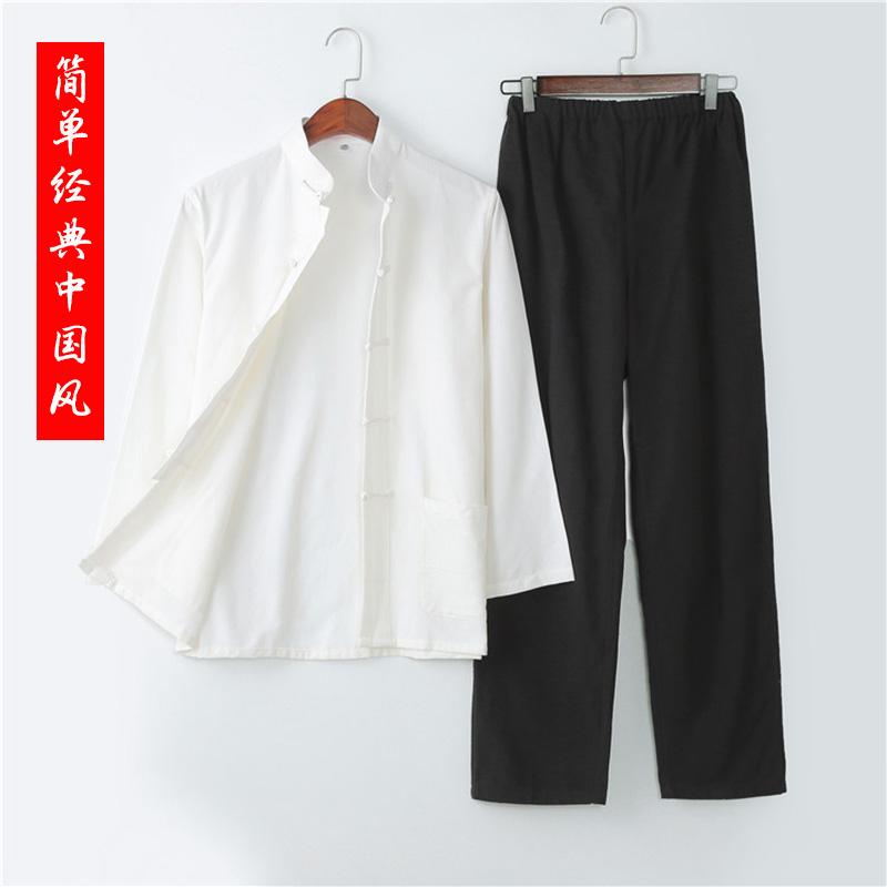 Костюм мужчина с длинными рукавами установите хлопок старый грубый ткань тай-чи одежда китайский одежда панков большой двор отец наряд дом такси китайский ветер