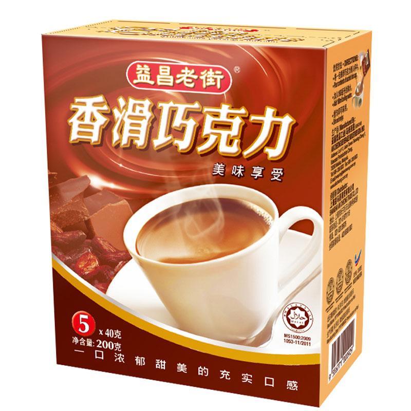 ~天貓超市~馬來西亞 益昌老街香滑巧克力200g(40g^~5包)