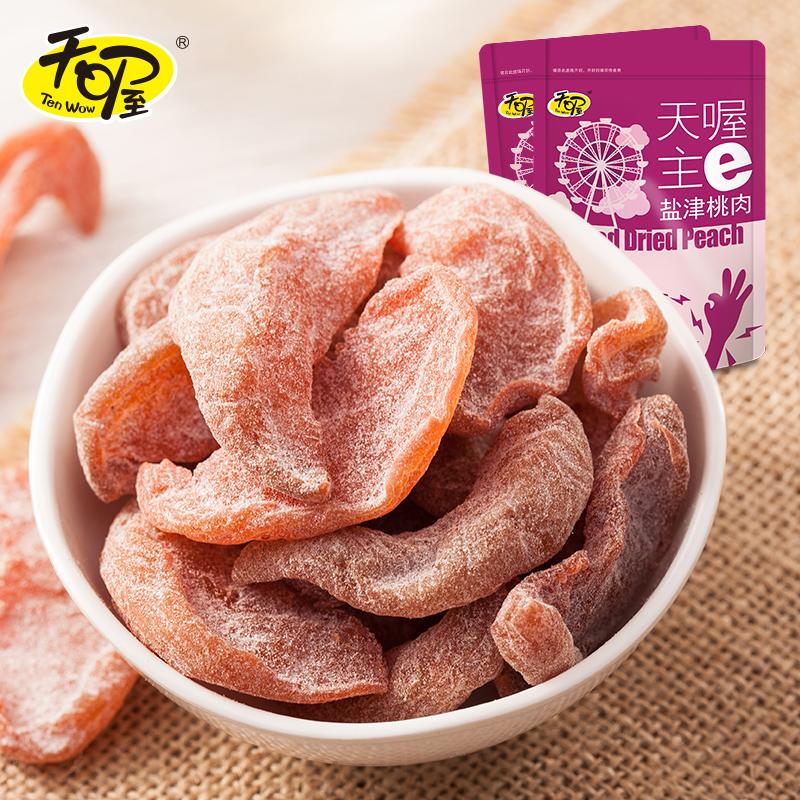 【天喔】盐津桃肉118g*2袋 蜜饯果脯水果干无核桃肉干休闲零食