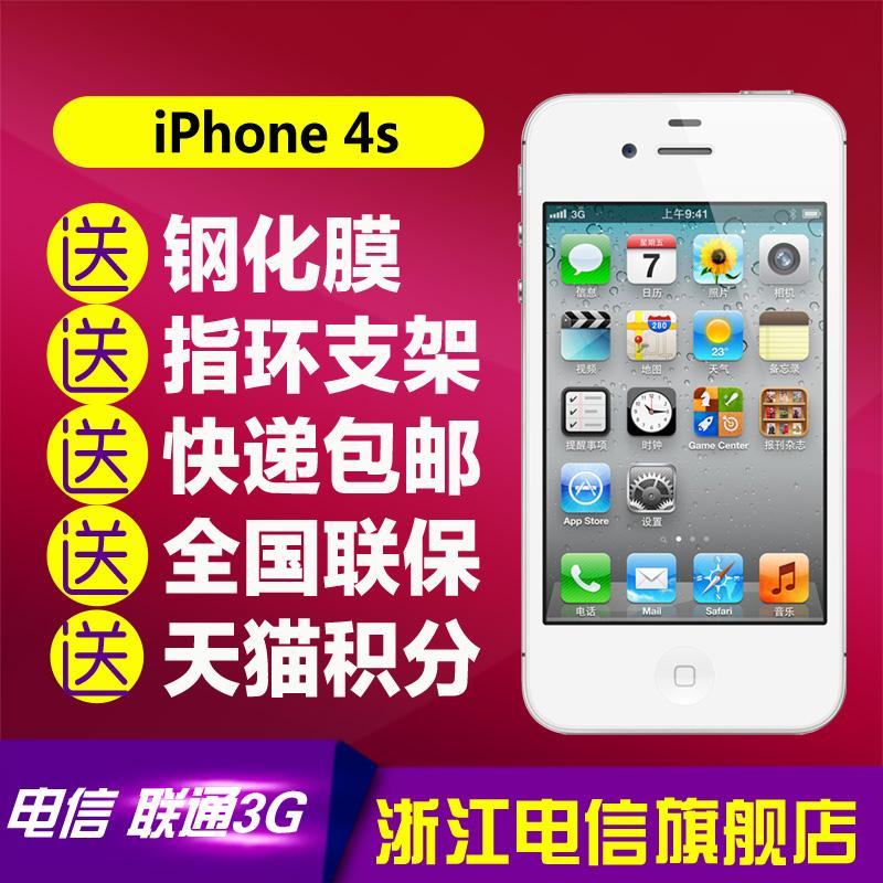 苹果(Apple) iPhone 4S 手机 联通版 8g