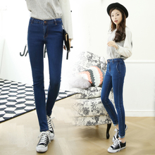 Tall waist hole in nine minutes of pants female haroun pants mushroom street, new quality goods han edition jeans trousers in summer
