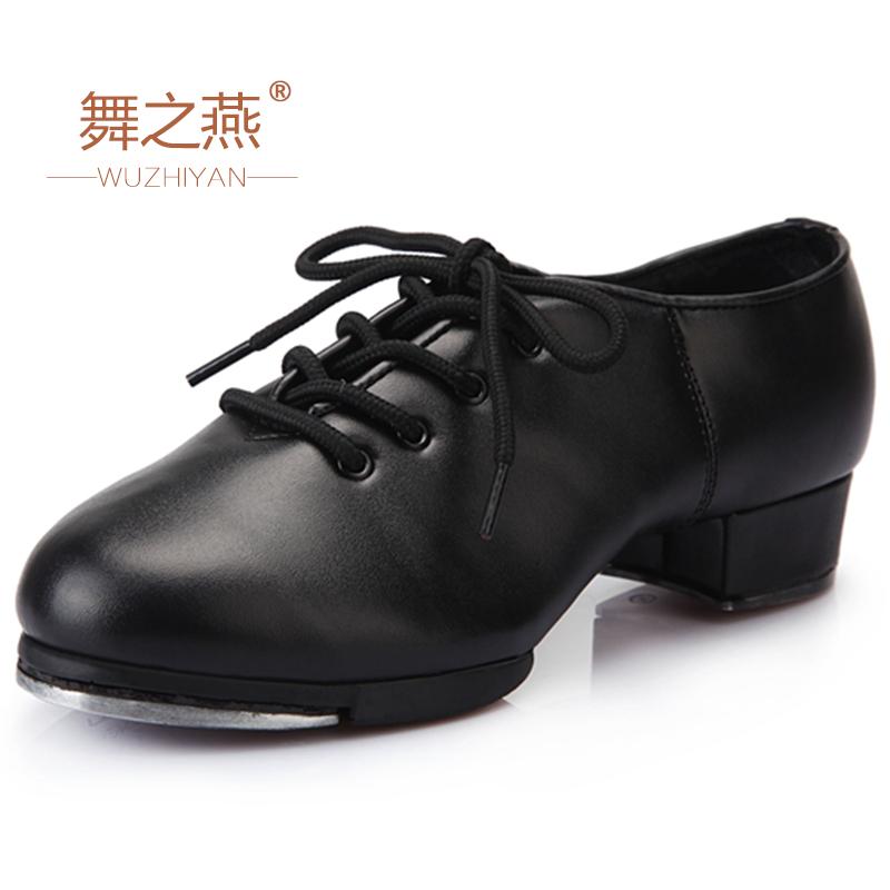 Ян танцы крана обувь черная кожа танец для девочек и мальчиков с мужского и женского пола взрослых крана обувь