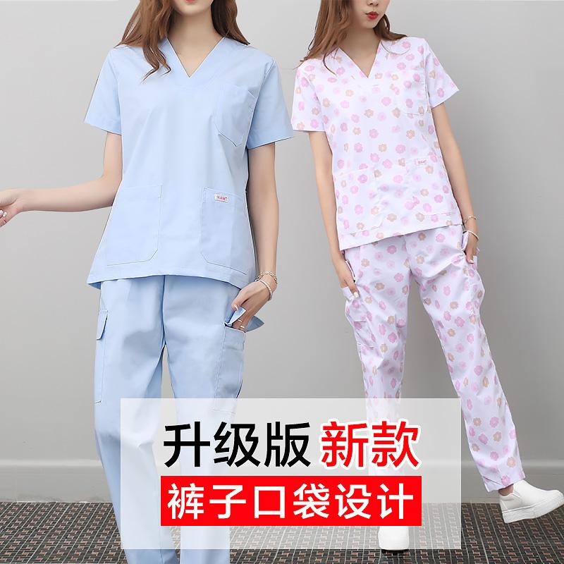 洗手衣分体套装短袖月嫂服护士服女牙科口腔ICU隔离工作服刷手服