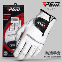 Sheepskin PGM Golf Gloves men Leather Gloves Super anti-skid single right and left hand