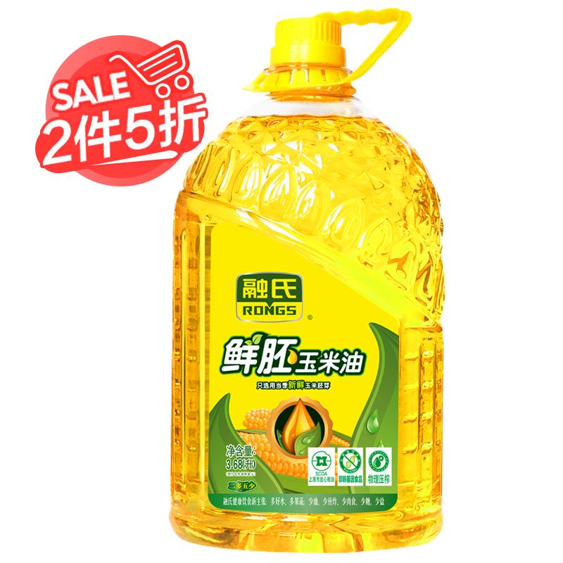 融氏鮮胚玉米油3.68L食用油(一級壓榨非轉基因