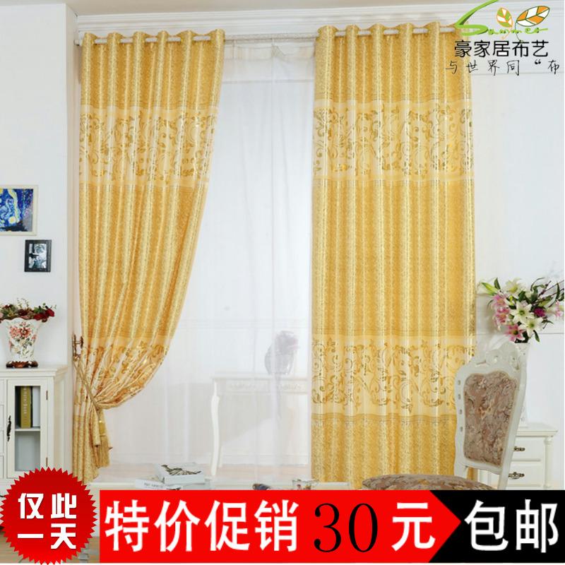 Фонтан дома, эксклюзивный настраиваемый стафилококка гостиной шторы спальня полу тень готовой занавес ткани оптом