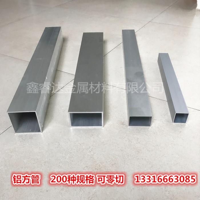 �X方管薄壁6063�X合金方管 �X扁通 �X方通氧化�X方管型材 可零切