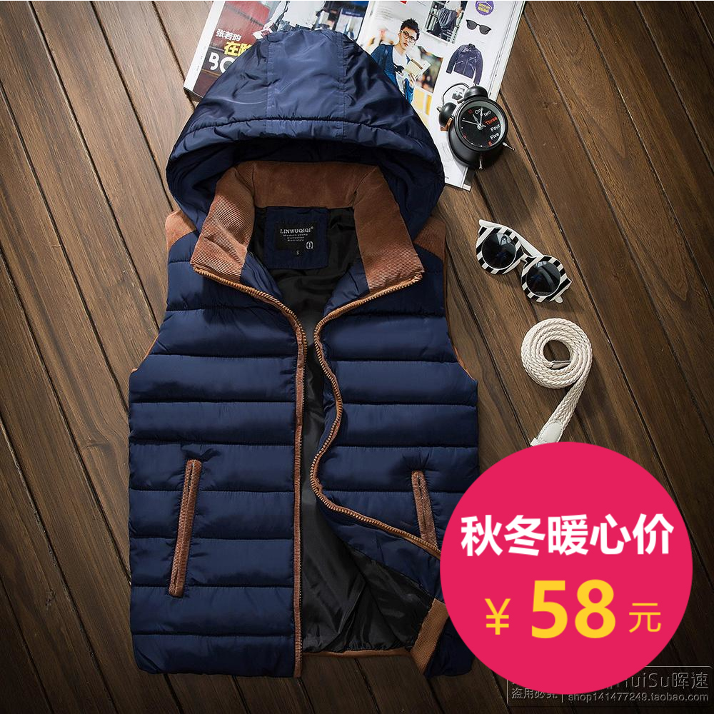 Осенью и зимой мужчин Корейский тонкий жилет с капюшоном куртка молодежные спортивные рукавов Жилет рукавов набивочного жилетки куртки