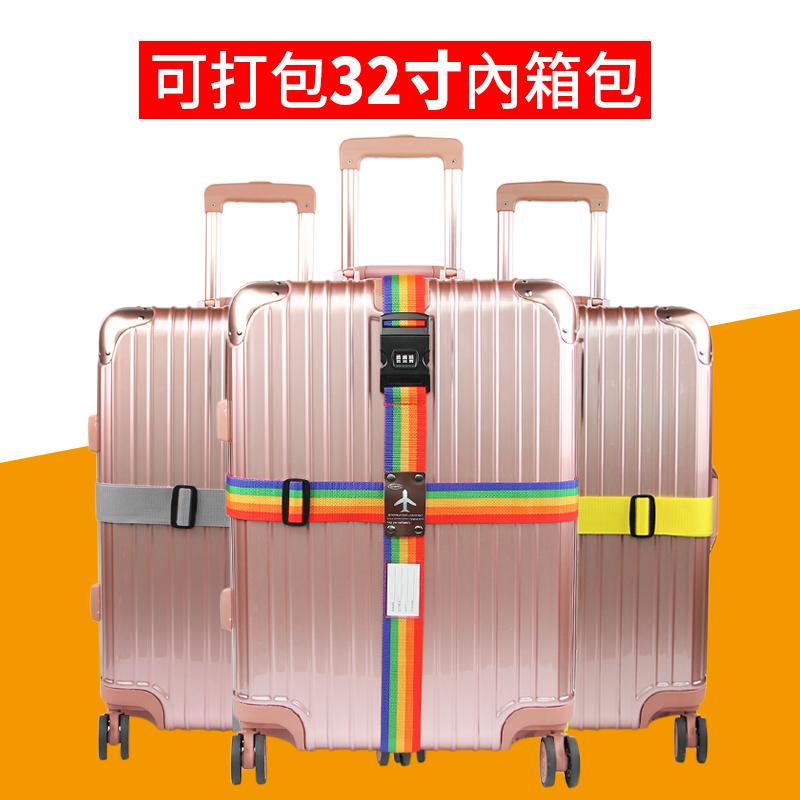 Крест упаковочные ленты сгущаться обязательный ящик род коробки пакет группа багажник бандаж багаж группа путешествие чемодан