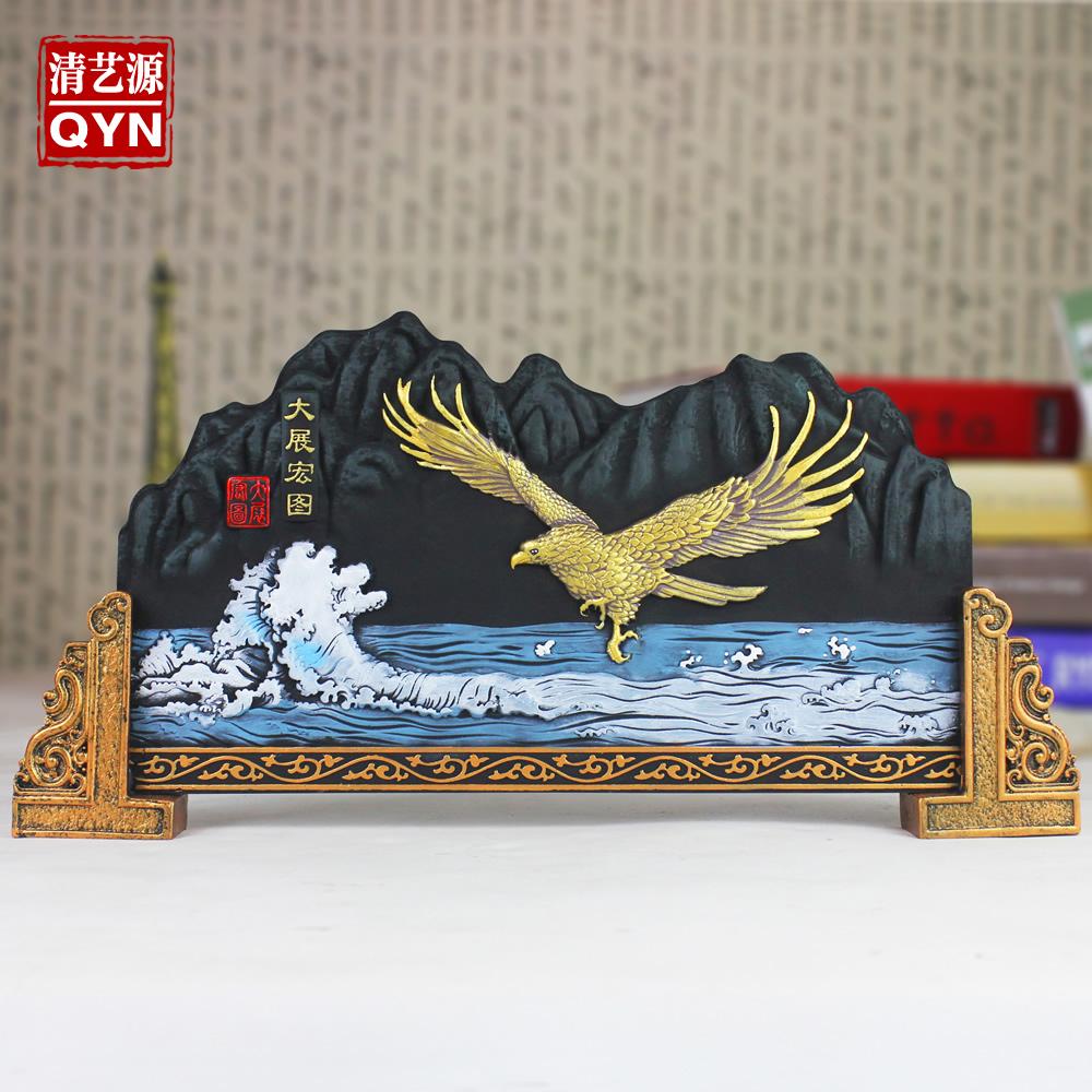 商务礼品大展宏图办公室书房创意桌面摆件开业礼物炭雕家居装饰品