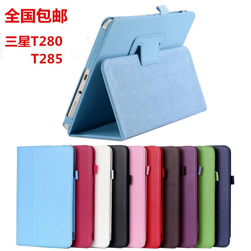三星Galaxy Tab A 7.0保护套 SM-T280皮套 T285C 7寸平板电脑外壳