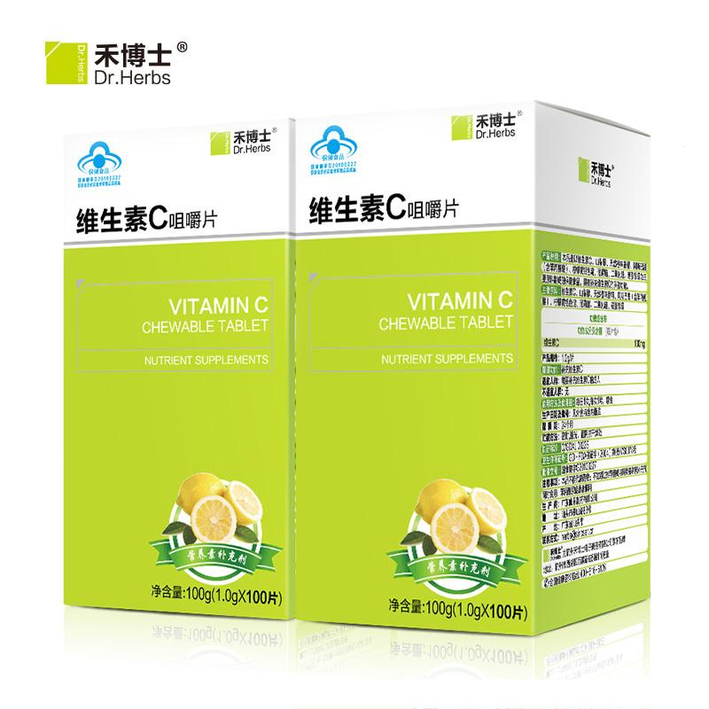 Dr. Qi Vitamin C Жевательные таблетки 1.g * 100 таблеток * 2 Box Дополнительный VC-мерный c содержит Таблетка Взрослый Витамин c