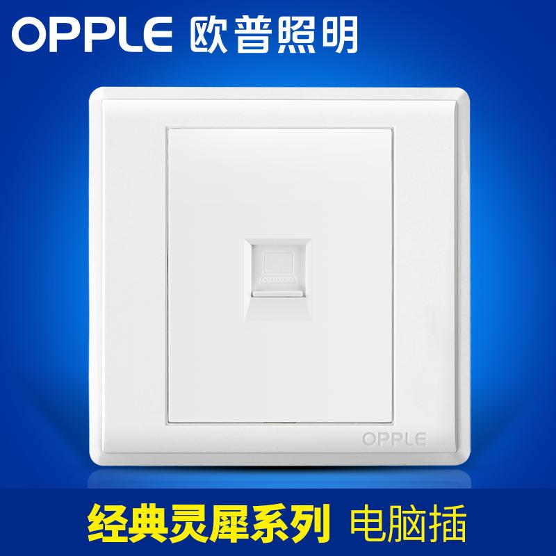 欧普照明 电脑插座面板 86型白色网线网络接口插孔插座G