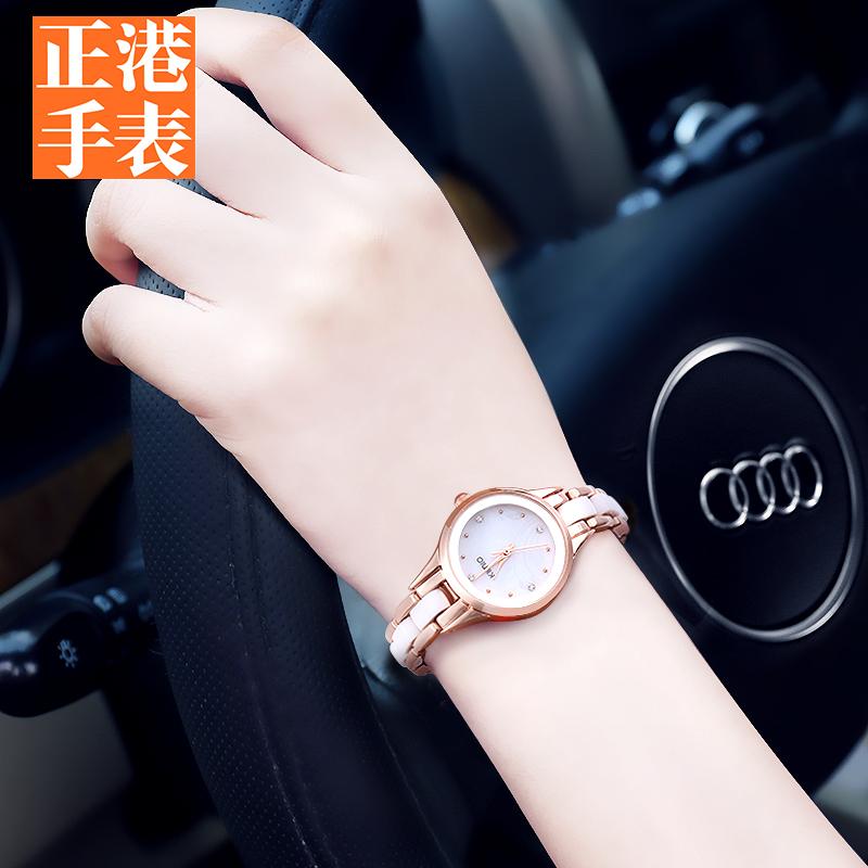 金米歐女士手表金色 學生小巧精致簡約大方手鏈表白色仿陶瓷表