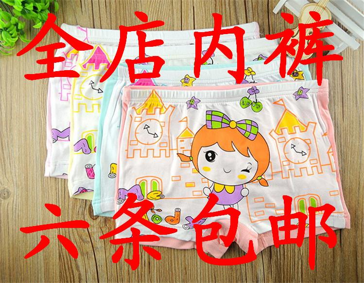 卡通印花儿童内裤 竹纤维抗菌透气吸湿女童内裤 六条包邮