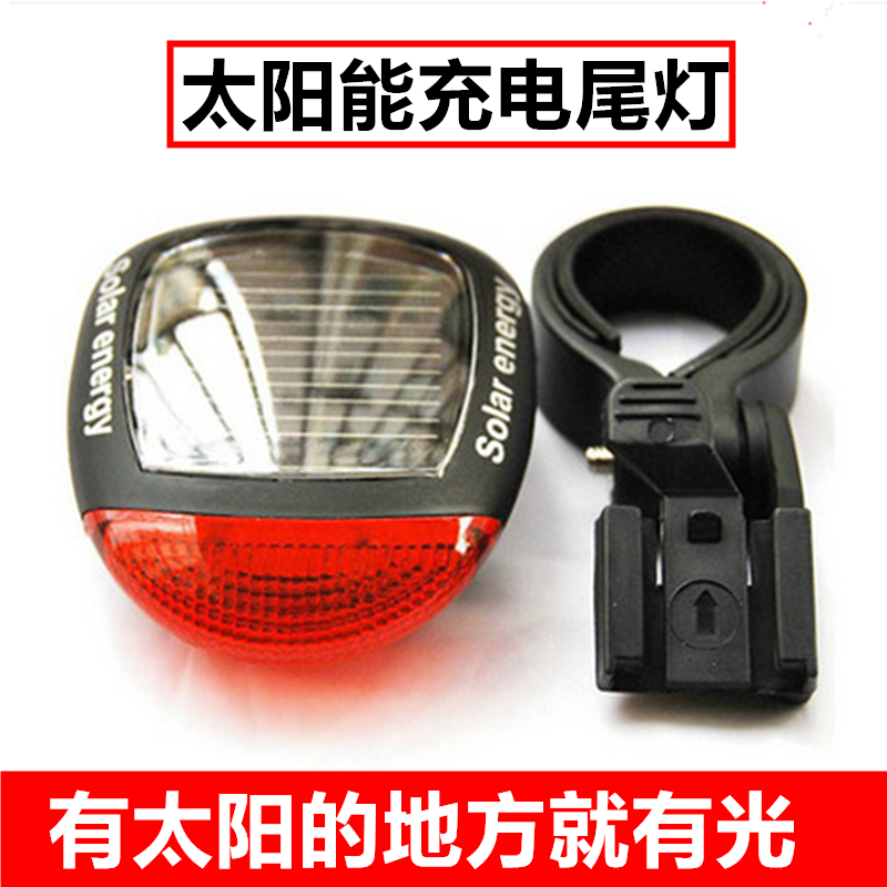 Велосипед задний фонарь горный велосипед led предупреждение свет солнечной энергии задний фонарь без аккумулятор одиночная машина верховая езда оборудование монтаж