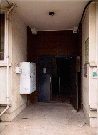 绿岛家园17号楼1-601号