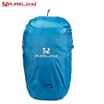 Purland Outdoor Backpack rain cover riding mountaineering bag waterproof cover dust cover waterproof sleeve 30-40 liters