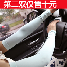 South Korea in the summer sun protection gloves female ice sleeve driving uv sunscreen sleeves Running man long sleeve arm