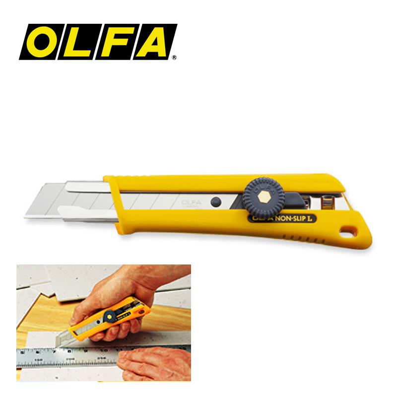 OLFA爱利华美工刀NOL-1 舒适防滑切割刀日本大型切割刀|比L-2厚实