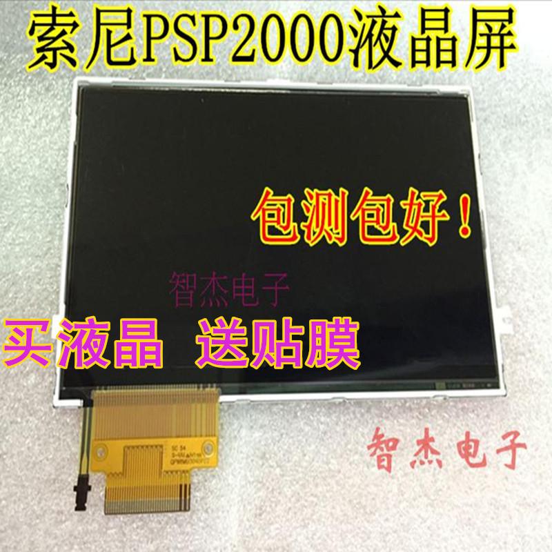 Доставка полностью включена новый sony PSP2000 жидкий кристалл  PSP2000 экран занавес  PSP2000 жидкокристаллический экран LCD жидкий кристалл