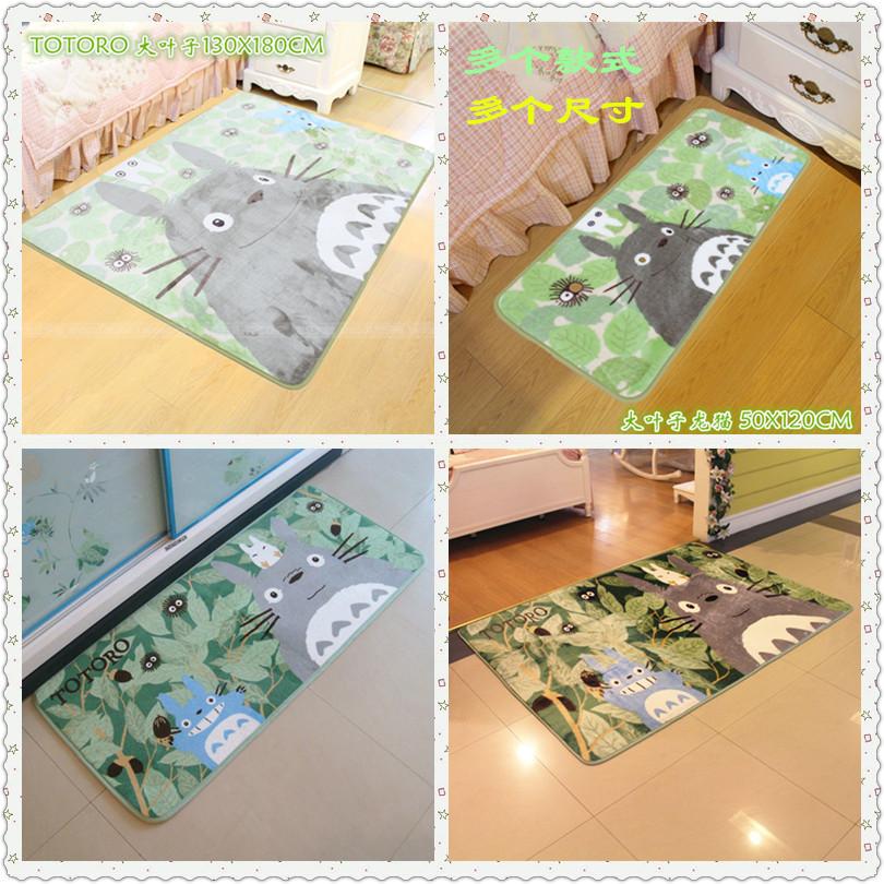 宫崎骏龙猫TOTORO卧室移门床边厨房客厅防滑吸水地垫地毯特价中