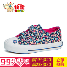 Boy's shoes fall 2015 new girls low canvas shoes small and pure and fresh flower to help children in the children's shoes