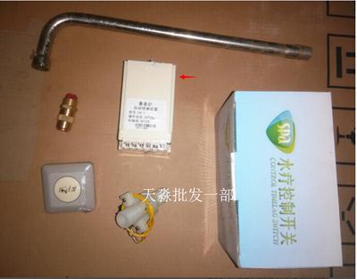 Оборудование для контроля температуры в аквариуме Артикул 42884306973