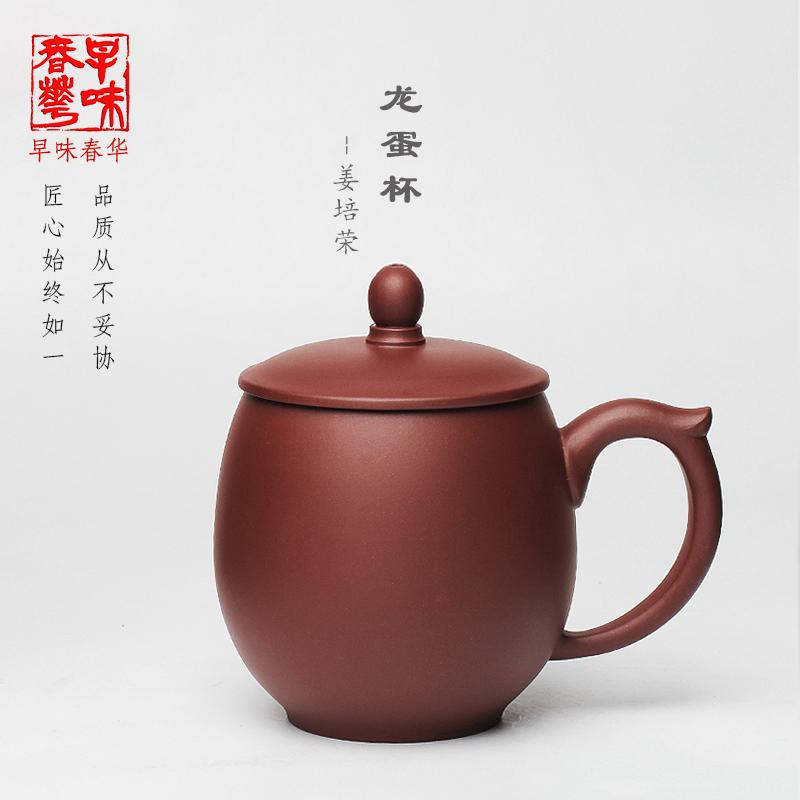 早味春華 宜興正品紫砂杯名家全 紫砂茶杯定製蓋杯子紫砂茶具