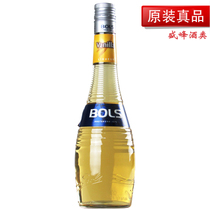 德国原装进口700mlJagermeister配制酒野格利口酒
