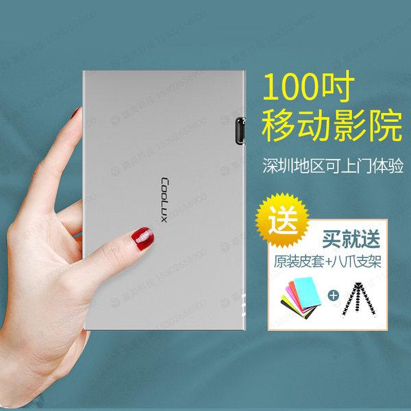 酷乐视X6/X6C微型投影仪 led无线家用智能无屏电视 高清便携投影