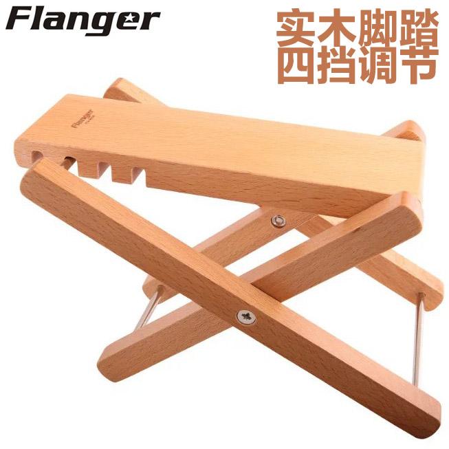 FLnger дерево гитара скамеечка для ног классическая гитара педаль гитара педаль / фут устройство / штатив / фут