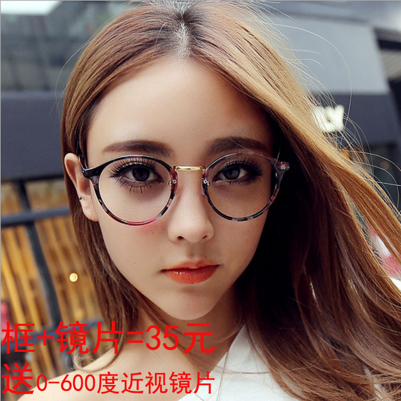 Retro round large frame mens and womens finished myopia glasses are equipped with a degree glasses frame of 0-600 degrees
