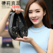 Tilly mother cool feet in summer 2015 new Lok Fu shoes shoes are comfortable and breathable hole shallow flat women shoes