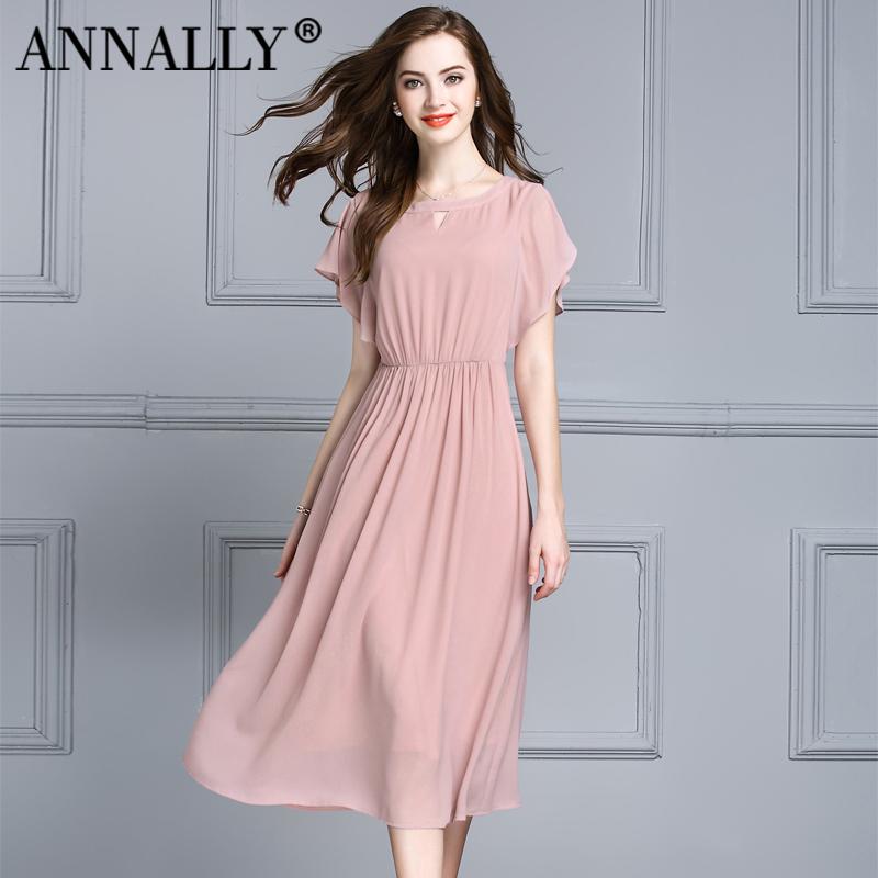 Annally夏季新款气质优雅ol通勤简约纯色大摆荷叶边粉色连衣裙女