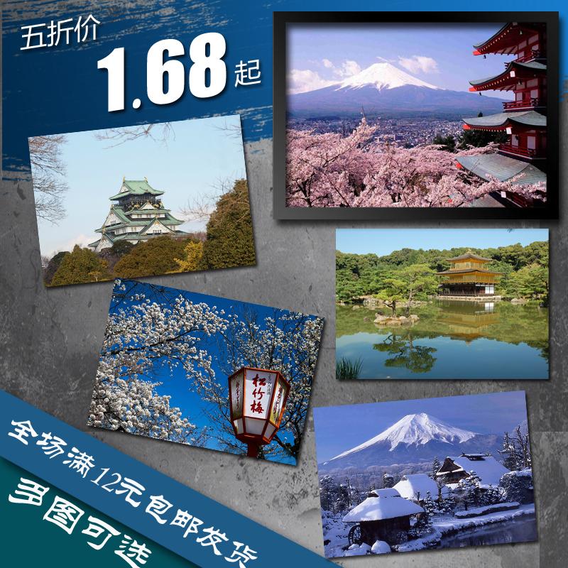 Японское искусство Артикул 533205218383