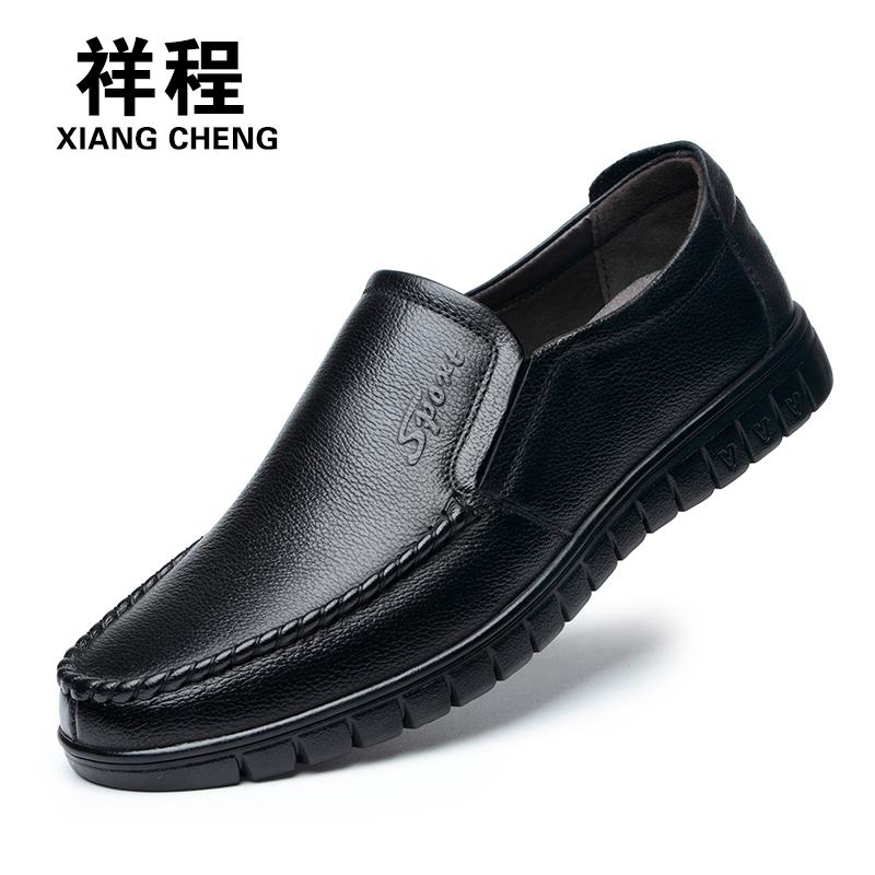皮鞋男真皮中老年男鞋子 男士英倫商務 圓頭 鞋牛皮爸爸鞋