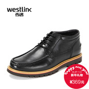 Westlink/West 2015 winter New England casual round solid leather lace ankle boots men's boots