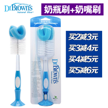 Dr. Brown bottle brush Nylon baby bottle brush brush nipple brush BL700 baby bottle nipple