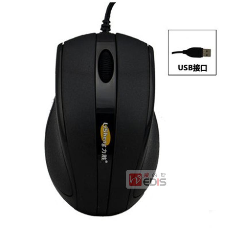 力��DL-001有�光�W游�蚴�� USB�P�本��X鼠�� dl 001舒�m耐用