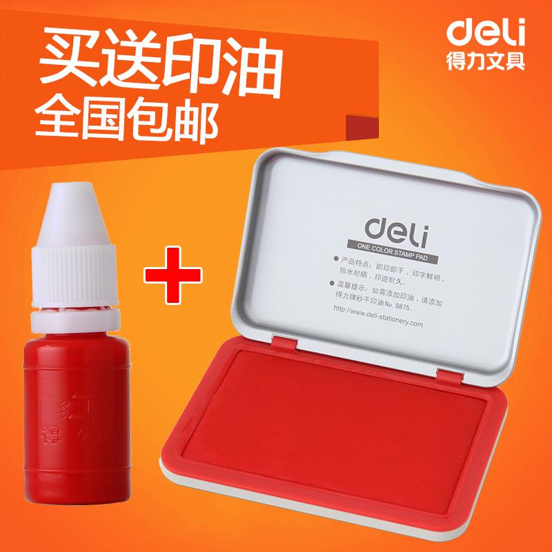 Пакет отправьте печать масло компетентный 9891 второй сухой печать тайвань большой размер быстросохнущий крышка глава штемпельная подушечка красный деньги бизнес быстросохнущие индонезия