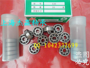 Kind shooting Rainbow Hill HS aligning ball bearings 1026 bearing 126 small outer diameter of the inner diameter of 6 19 thickness 6mm