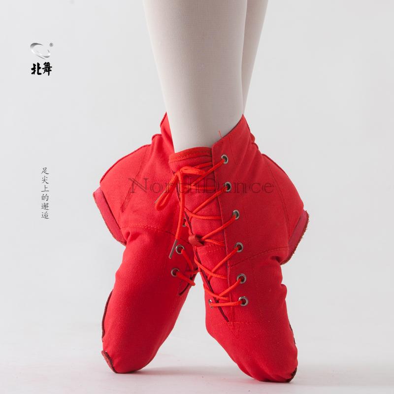 Северная танец сэр обувь высокий танец обувной практика гонг обувной сэр ботинок балет протектор обувь женская холст комнатный фитнес обувной