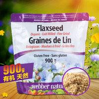 Канада импорт большой богатые webber flaxseed лен семена порошок спелый 900g натуральные органический что еда спелый