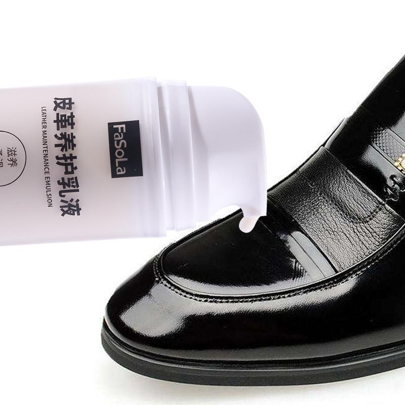 FaSoLa кожа медсестра подготовка кожаная обувь кожаная одежда обслуживание масло натуральная кожа диван мешки кожа инструмент чистый обеззараживание сохранять жидкость